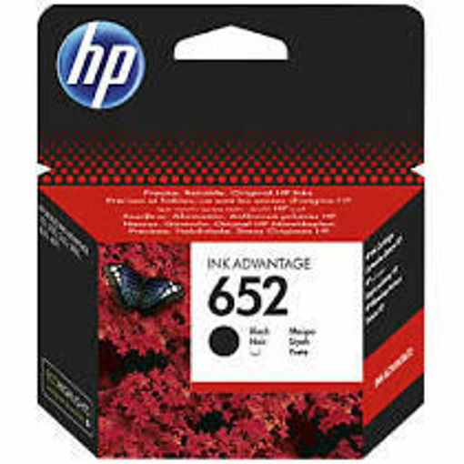 Picture of HP 652 BLACK