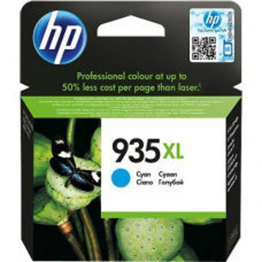 Picture of HP 935XL CYAN